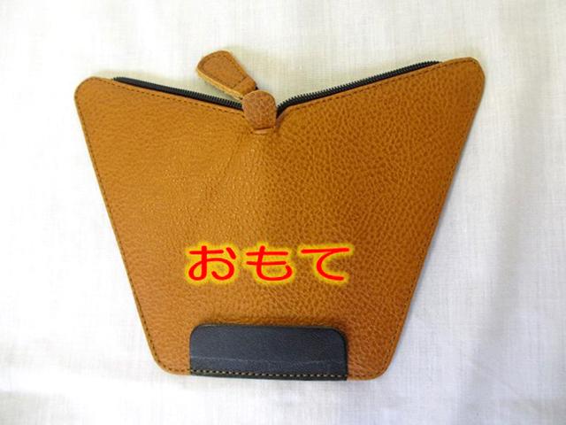 スマートフォンスタンド (長野) A型