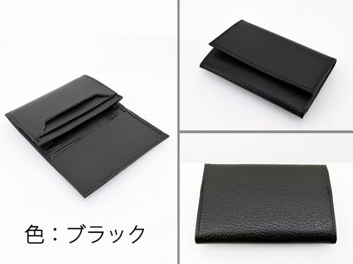名刺入れ黒03